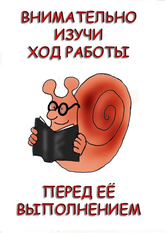 """"""",""""dz-vplaksina.narod.ru"""